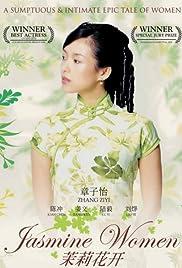 Jasmine Flower Poster