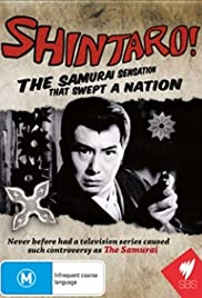 Shintaro! The Samurai Sensation That Swept a Nation Poster