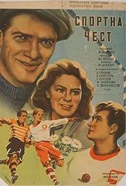 Sportivnaya chest Poster