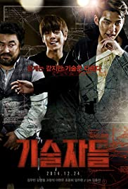 Nonton The Con Artists (2014) Film Subtitle Indonesia Streaming Movie Download