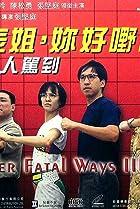 Image of Biao jie, ni hao ye! III zhi da ren jia dao