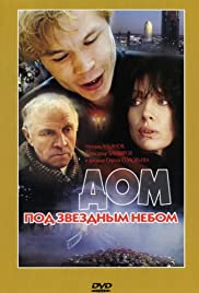 Dom pod zvyozdnym nebom (1991) Poster - Movie Forum, Cast, Reviews