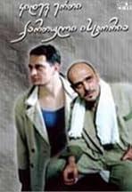 gogola kalandadze biography of albert