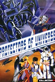 Protectors of Universe Poster