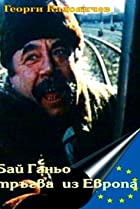 Image of Bay Ganyo tragna po Evropa