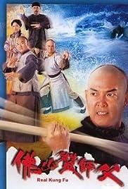 Fat shan chaan sin sang Poster