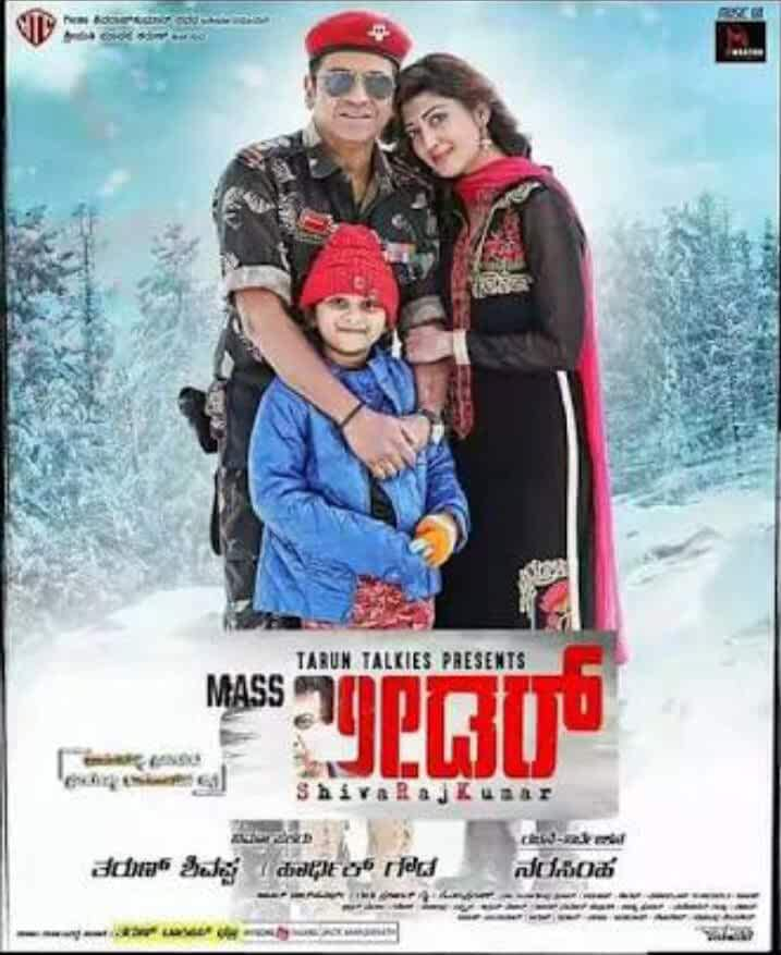 Mass Leader 2017 Hindi Dual Audio 720p WEB-DL full movie watch online freee download at movies365.ws