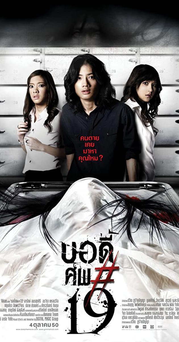 film thailand comedy horror