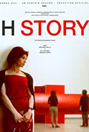 H Story Poster