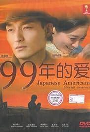 99-nen no ai: Japanese Americans Poster