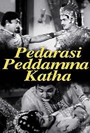 Pedarasi Peddamma Katha Poster