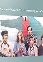Uloga moje porodice u svjetskoj revoluciji