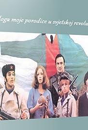 Uloga moje porodice u svjetskoj revoluciji Poster