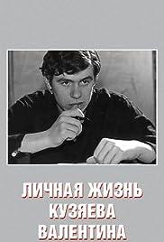 Lichnaya zhizn Kuzyaeva Valentina Poster