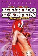 Primary image for Kekkô Kamen: Surprise