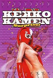 Kekkô Kamen: Surprise Poster