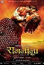 Goliyon Ki Rasleela Ram-Leela (2013) Poster