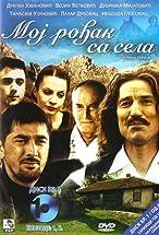 Primary image for Moj rodjak sa sela
