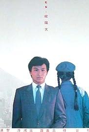 Ga joi Heung Gong Poster