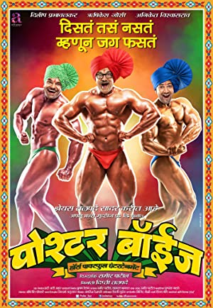 Poshter Boyz (2014) Download on Vidmate