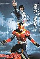 Image of Kamen Rider Kuuga