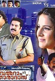 Balram vs. Tharadas(2006) Poster - Movie Forum, Cast, Reviews