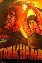 Image of Tahkhana
