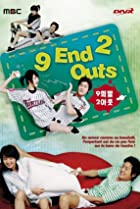 Image of 9 Ends 2 Out