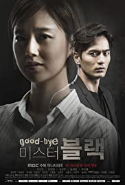 Korean Drama Goodbye Mr. Black 2016