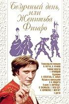 Image of Bezumnyy den ili zhenitba Figaro