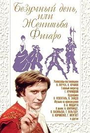 Bezumnyy den ili zhenitba Figaro Poster