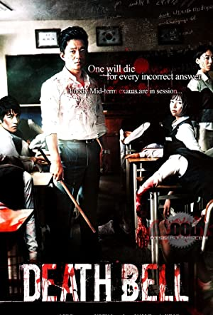 Permalink to Movie Death Bell (2008)