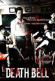 Watch Movie Death Bell (2008)