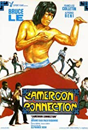 Cameroon Connection Poster