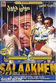 Salaakhen Poster