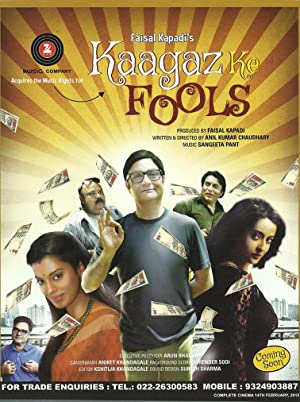 Kaagaz Ke Fools (2015) Download on Vidmate