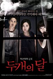 Nonton Two Moons (2012) Film Subtitle Indonesia Streaming Movie Download