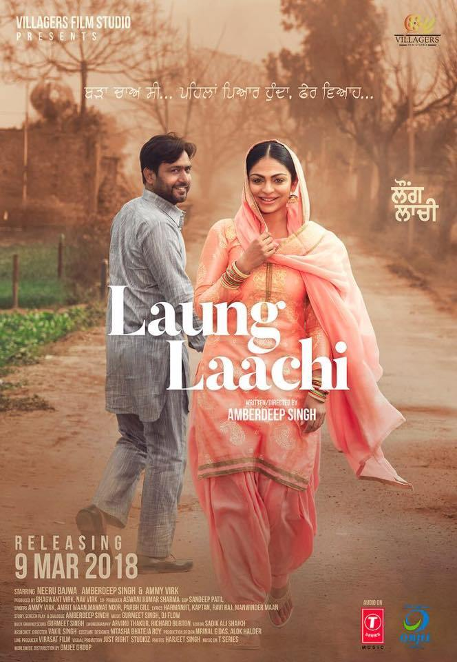 laung laachi 2018 Punjabi Movie 350MB
