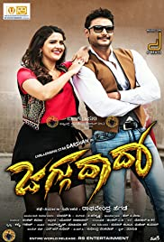 Watch Online Jaggu Dada HD Full Movie Free