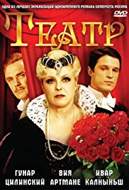 Teatris(1978) Poster - Movie Forum, Cast, Reviews