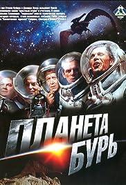 Planeta bur(1962) Poster - Movie Forum, Cast, Reviews