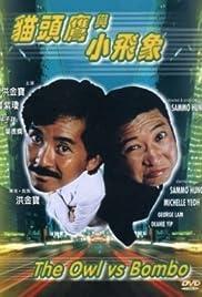 Mao tou ying yu xiao fei xiang Poster