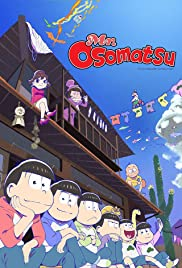 Teach Me, Hatabou/School Matsu/Iyami's School Poster