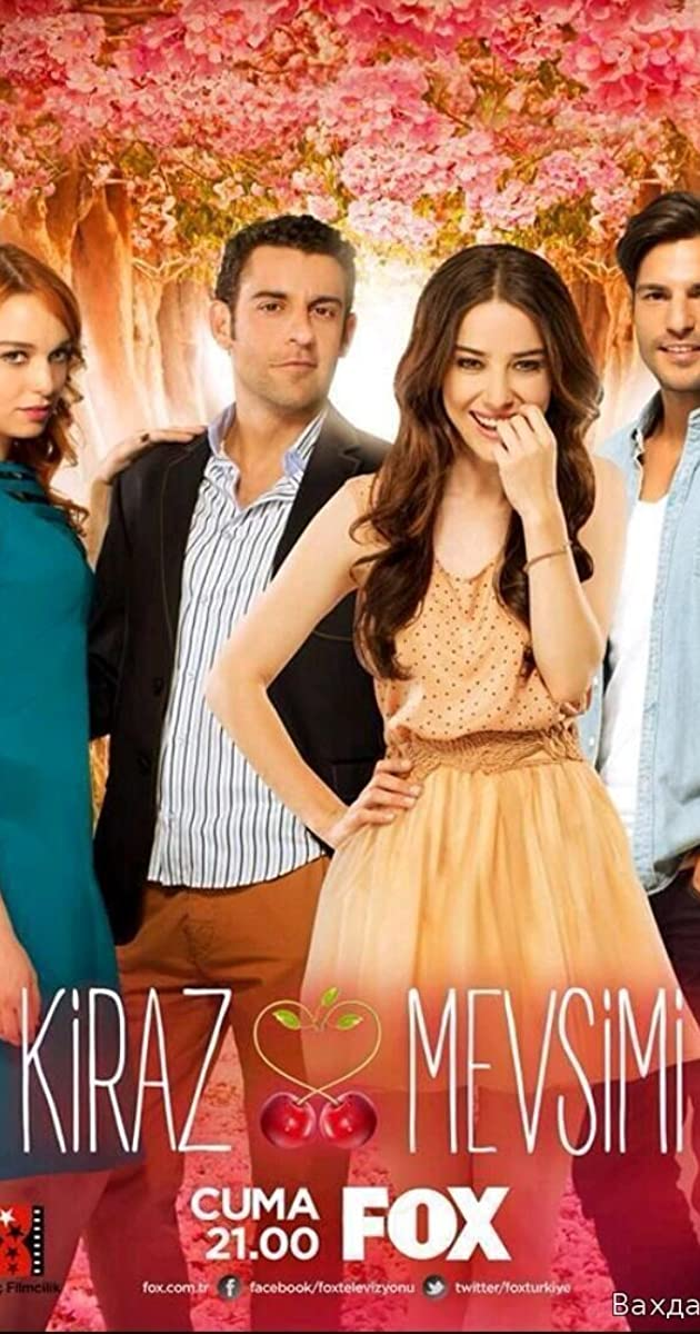 Meilės žiedai (1 sezonas) / Kiraz Mevsimi (season 1) (2014)