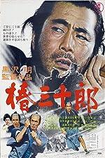 Sanjuro(1963)