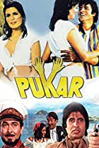Image of Pukar