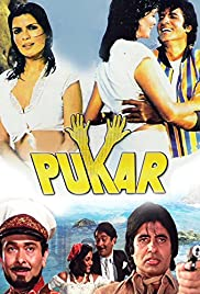Pukar (1983) Poster - Movie Forum, Cast, Reviews
