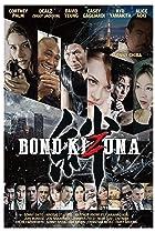 Image of Bond: Kizuna