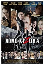 Primary image for Bond of Justice: Kizuna