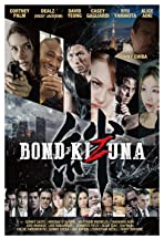 Bond of Justice: Kizuna